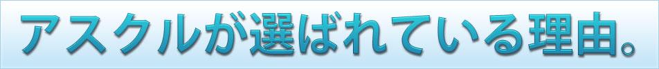 riyuu